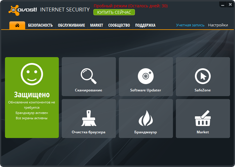 avast_internet_security_8_1