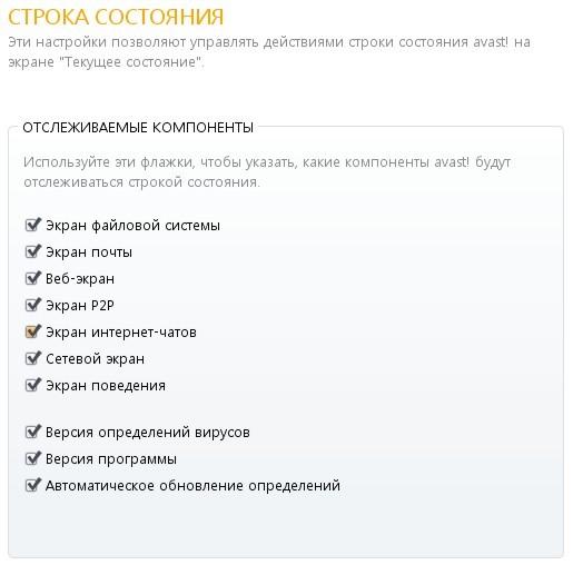 stroka-sostoyaniya